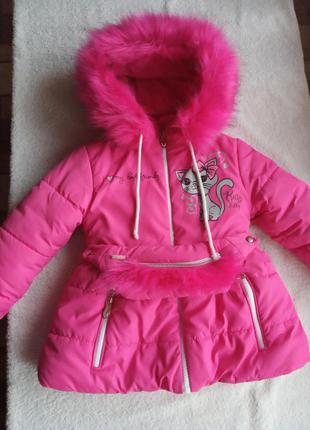 Куртка парка на зиму 92 размер