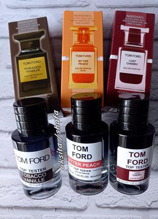 🔴акция 💣мега крутой набор  💣самых популярных нишевых ароматов 3*40ml
