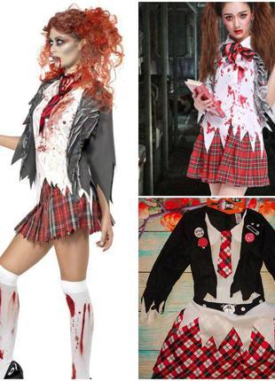Костюма на хэллоуин школьница зомби на 10-11лет.