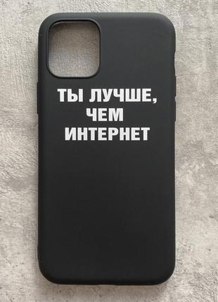 Чехол на айфон / iphone