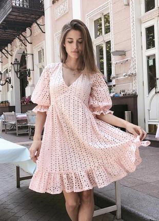 Платье-сарафан weannabe