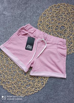 Шорти жіночі рожеві