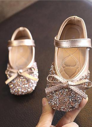 Нарядные туфельки для девочек (в описании две цены )