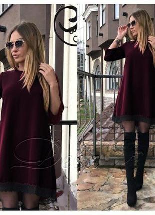 Свободное платье с широким кружевом норма и батал , укрпочта в подарок!