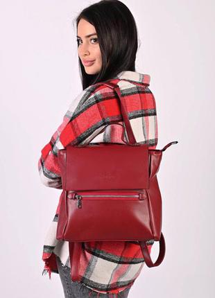 Сумка рюкзак жіноча червона 2 в 1
