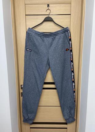 Ellesse чоловічі оригінальні спортивні штани