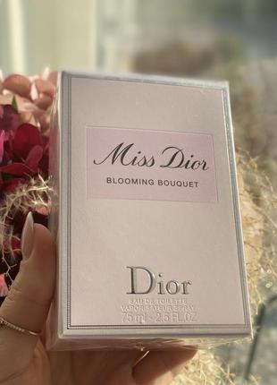 Духи miss dior blooming bouquet new! запечатанные, идеально на подарок!