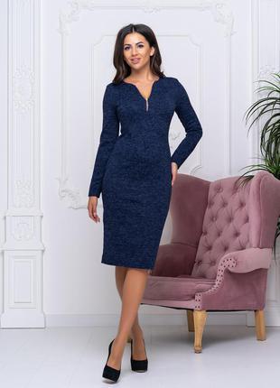 Платье из ангоры миди с молнией разные цвета, укрпочта в подарок!