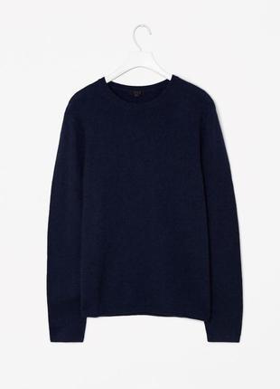 Кашемировый свитер cos 100% кашемир
