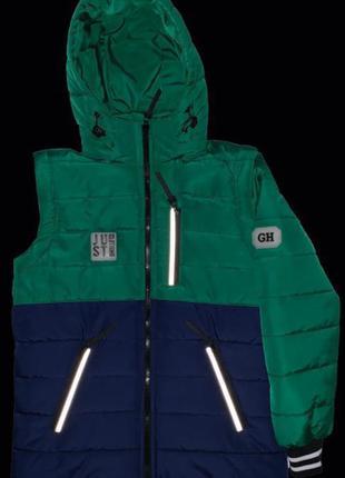 Качественная куртка жилетка для мальчика 134-170 р.