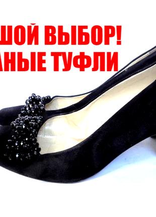 Замшевые туфли черные кожаные туфли р.39