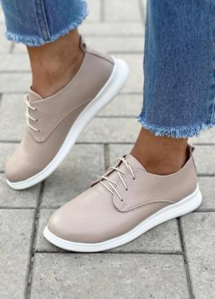 Туфли polly