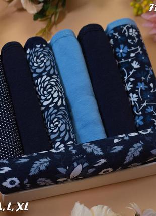 Трусики женские 7 штук комплект набор труси бавовна слипы труси трусы хлопок