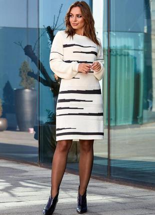 Красивое платье из вязаного трикотажа