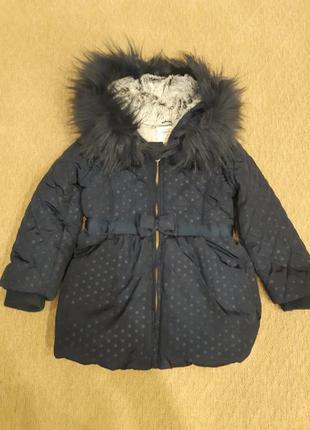 Осіння дитяча куртка