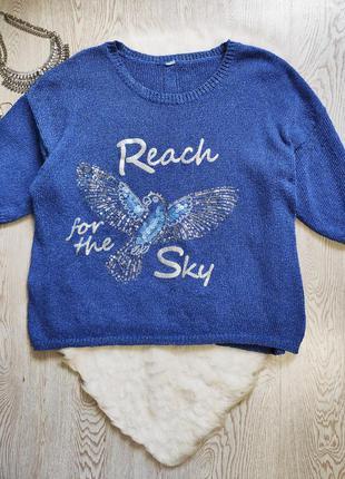 Синий блестящий короткий свитер кофта вязаная с серебряным принтом рисунком пайетками asos