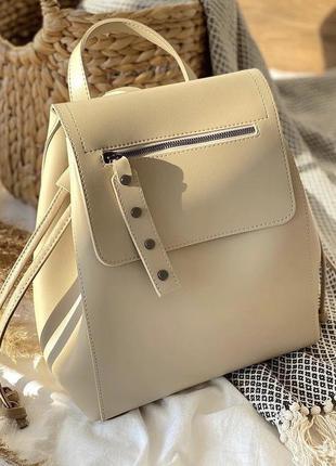 Женский вместительный рюкзак кожзам бежевый