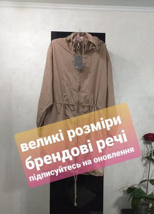 Стильная ветровка плащ легкая курточка от asos