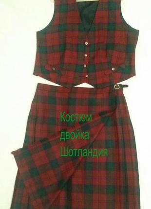 Винтажный костюм двойка , тартан, шерсть, шотландия, uk 20