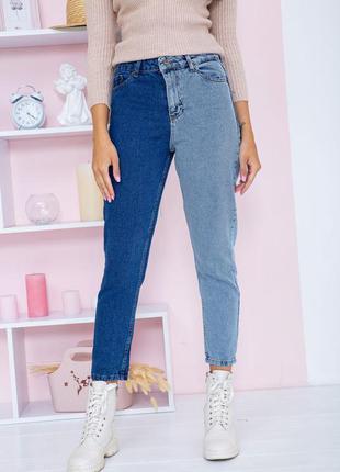 Трендовые демисезонные женские джинсы в стиле колор блок двухцветные женские джинсы с высокой посадкой женские мом джинсы джинсы бойфренды
