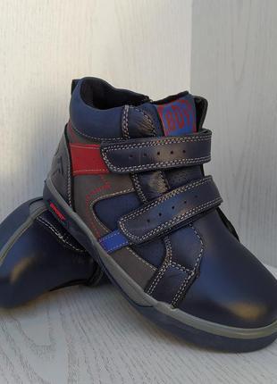 Ботинки детские демисезонные кожаные синие для мальчика 27р.-32р.