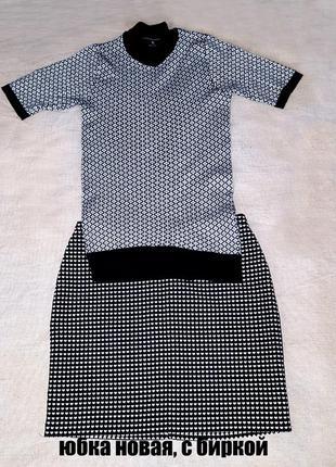 Комплект свитер водолазка с коротким рукавом юбка medicine польша