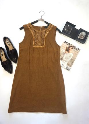 Классное платье под  мягкую замшу в идеальном состоянии