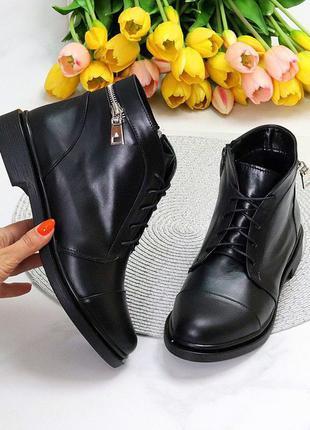 Кожаные женские ботинки на низком ходу  ботинки lola 36-40р код 8745