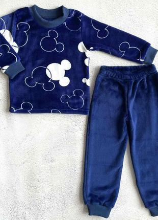 Махровая пижама для мальчика домашний комлпект 3 расцветки