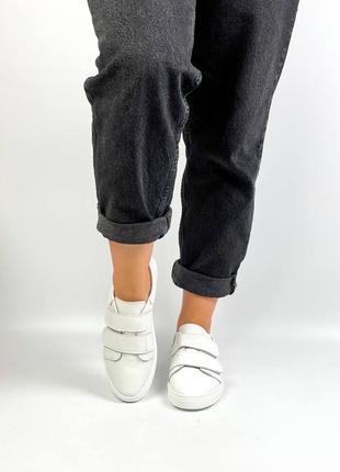 Кроссовки белые натуральная кожа кеды