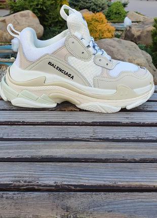 Balencіaga beige прошитые женские кроссовки