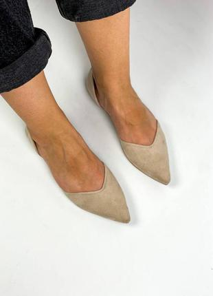 Туфли лодочки балетки бежевые
