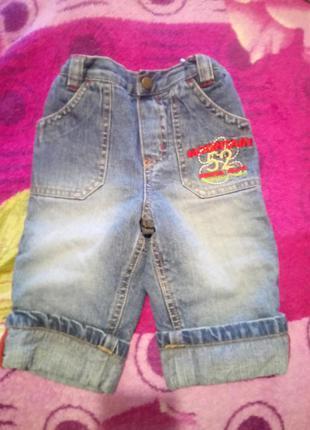 Тёплые джинсы внутри флис