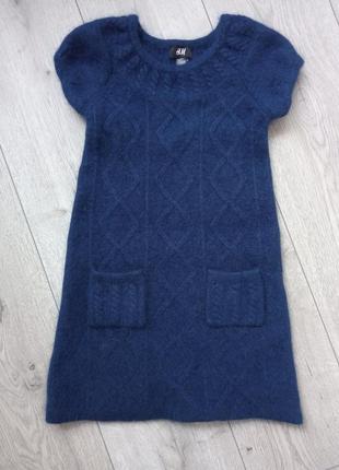Платье теплое шерстяное,платье ангора,плаття на осінь-зиму,сукня вовняна тепла