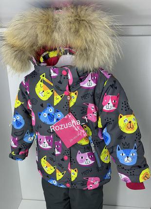 Теплый зимний мембранный костюм reimo реймо для девочки 86-110