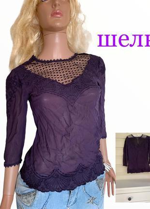 Роскошная шелковая блуза на рукаве  шелк натуральный 100% вышивка warehouse