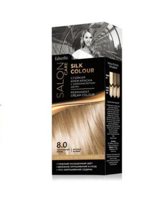 Стойкая крем-краска для волос «шелковое окрашивание» salon care от фаберлик