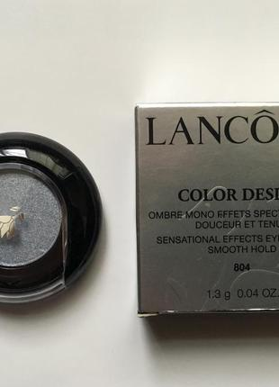 Lancome color design одинарные тени для век