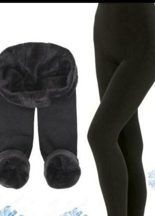 Теплые женские леггинсы лосины на меху до-30 градусов вербльюжья шерсть