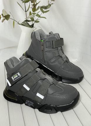 Деми ботиночки для мальчиков тм clibee