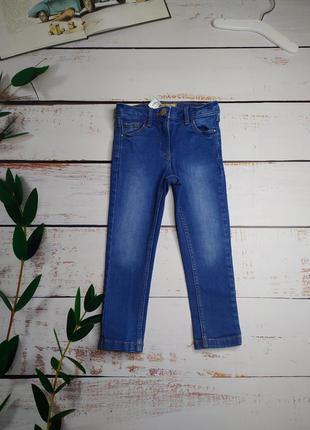 4 года джинсы узкие next