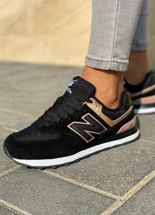 New balance 574 🍏 стильные женские кроссовки