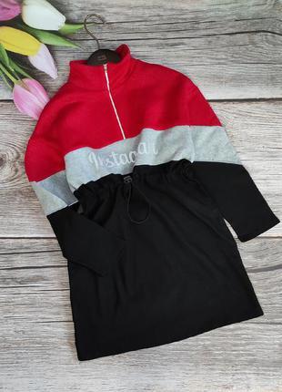 Стильне спортивне плаття для дівчинки