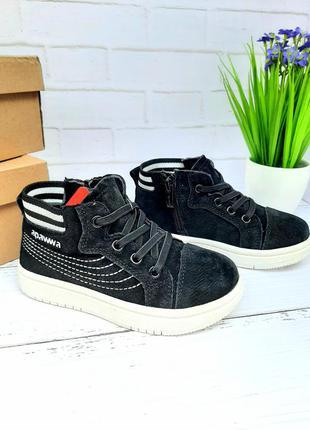 Качественные замшевые демисезонные ботинки размеры 26-37