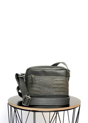 Женская кожаная сумка кросс-боди