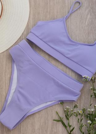Купальник фиолетовый с топом