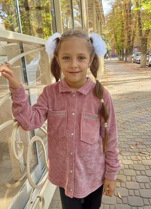 Дитяча велюрова сорочка/вельветова сорочка