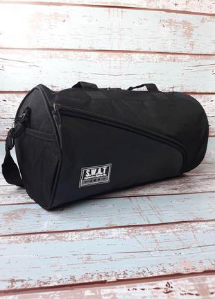 Небольшая спортивная, дорожная сумка s.w.a.t, мужская сумка