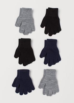 Перчатки цветные для мальчиков от 2 до 12 лет от h&m