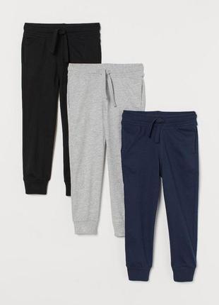 Спортивные штаны из органического хлопка для мальчика бренд  h&m